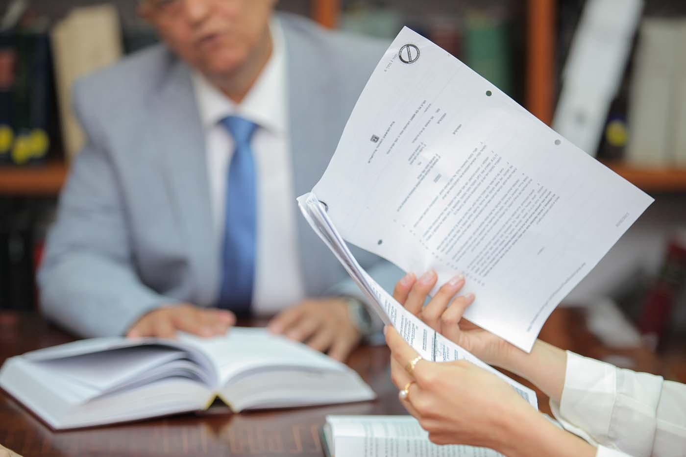 הנחיות משרד הכלכלה לוועדת ביקורת באגודה שיתופית